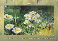 Margariten - Blumen in Acryl - Kalender © Katharina Hansen-Gluschitz
