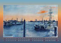 Wenn es Abend wird im Hafen - Mein Hamburg - Kalender © Katharina Hansen-Gluschitz