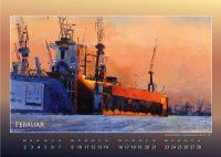 Lichtpunkt Elbedock II - Hamburger Hafen - Kalender © Katharina Hansen-Gluschitz